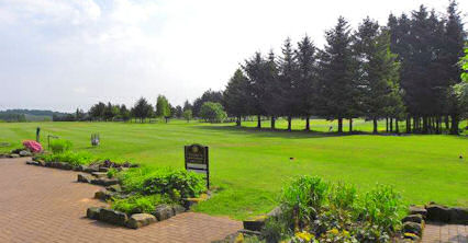 Bonnybridge Golf Club