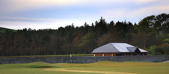St Andrews Links, Balgove Golf Club